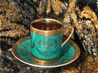 Arnart 5th Ave Hand Painted 2055 demitasse cup and saucer Green with Gold Trim