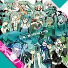 [Amazon.co.jp limited] EXIT TUNES PRESENTS Vocalohistory feat. Hatsune Miku [393