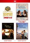 Before Sunrise Sunset Midnight Warner Special Pack 3 Disc Limited Edition