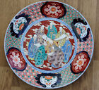 Large Japanese Porcelain Hand Painted one wall art Plate