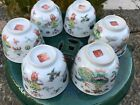 Estate Old House Qing Tongzhi 6xPorcelain Wine Cups Marked Asian China Qing