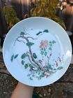 Estate Old House Qing Qianlong Porcelain Plate Marked Asian China Qing