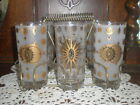 **Set of 6 Star Burst Atomic Tall Glass Set Mid Century Glasses With Caddy**