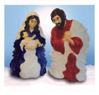 NEW 28 Lighted Outdoor Nativity Scene 2 Piece Set Blow Mold Christmas Decor
