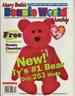 Mary Beth's Beanie World Monthly (Ty Beanies) #12 Vol 2/5 February 1999 New