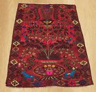 Authentic Hand Knotted Vintage Irani Tree of Life Serapi Wool Area Rug 4 x 3 FT