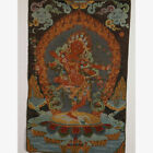 TIBET COLLECTABLE SILK HAND PAINTED BUDDHISM PORTRAIT  THANGKA