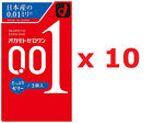 Okamoto OKAMOTO ZERO ONE 0.01 condom REGULAR-SIZE, EXTRA-LUBE, 3-Count x 10-Pack