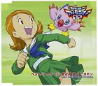 SORA TAKENOUCHI PIYOMON-DIGIMON ADVENTURE 02 BEST PARTNER 6-JA From japan