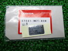 Genuine New Silver Wing 400 Silver Wing 600 Engine Oil Label PF01 NF01 1580