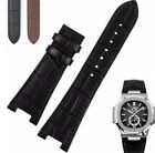 26mm LEATHER WATCH BAND STRAP Fit For Patek Philippe Nautilus Watches