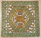 Geometric Home Decor Chain Stitch Pillow Cover Persian Design Silk Cotton Indian