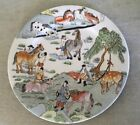 Antique Round Chinese Plate With Horse Motif; 10.75 Diameter; Marked On Bottom