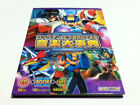 Capcom Mega Man Battle Network 5 Double Team DS & 6 Game Soundtrack CD G20