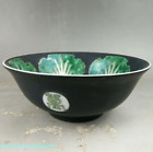 17cm China Five-colored Porcelain Pottery Handmade cabbage Bowl Sculpture QTTV