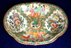 Chinese Export Qing Dynasty Famille Rose Canton Kidney Shaped Dish c.1835