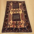 Authentic Hand Knotted Afghan Balouch Wool Area Rug 4 x 3 FT (7716)
