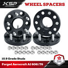 4pc 5x45 Wheel Spacers 20mm M12x15 For Jeep Compass Patriot Prospector Mazda