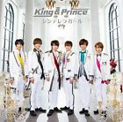Cinderella Girl (First Press Limited Edition A) (with DVD)