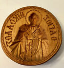 ANTIQUE VINTAGE Hand Carved Wood SAINT NICHOLAS SEAL STAMP MOLD SPRINGERLE MOLD.
