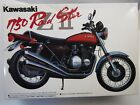 Aoshima 1:12 Scale Kawasaki Zll 750RS (Like Z1 900) Model Kit - New