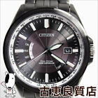 CITIZEN H145-S076617/CB0014-52E Men's Eco-Drive Radio Solar Watch Direct Flight