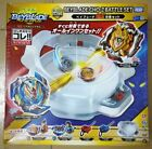 GENUINE TOMY BEYBLADE BURST  B-107 CHO-Z BATTLE SET (B-104+B-105+BEY STADIUM)