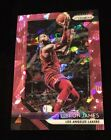 LeBron James Basketball Cards, Rookie Cards Checklist and Memorabilia Guide 17