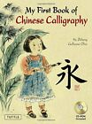 NEW My First Book of Chinese Calligraphy