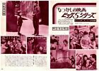 INDISCRETION OF AN AMERICAN WIFE THE BICYCLE THIEF SUNFLOWER Vittorio De Sica 5p