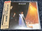 Rush - Exit Stage Left - Japan Import - 25 8P-5080