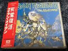 Iron Maiden - Live After Death - Japan Import - CP32-5110