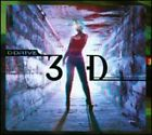3-D by D Drive: New