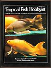 Tropical Fish Hobbyist Magazines Lot Of 12 1987 Complete Year Aquarium Monthly