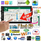 7 2DIN Android Car Stereo MP5 Player Bluetooth GPS Navi AM FM Radio WiFi 4G