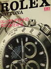 Rolex Daytona Detail book dial ref movement chronicle history photo