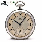OMEGA Pocket Watch Excellent condition Used PREMIUM Antiqu Vintage from japan