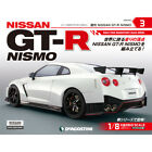 DeAGOSTINI Weekly NISSAN GT-R NISMO MY17 1/8 Scale No.3