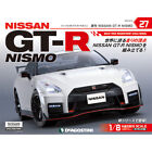 DeAGOSTINI Weekly NISSAN GT-R NISMO MY17 1/8 Scale No.27 shipped from Japan