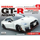 DeAGOSTINI Weekly NISSAN GT-R NISMO MY17 1/8 Scale No.29 shipped from Japan