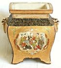 C19TH JAPANESE SATSUMA POT WITH WELL PAINTED FIGURES