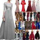 Womens Evening Formal Party Ladies Bridesmaid Lace Maxi Dress Prom Ball Gown