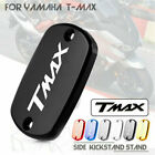 CNC Front Brake Fluid Reservoir Master Cover Cap for Yamaha Tmax 530 T-MAX 500