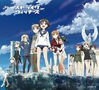 Strike Witches hidden song Complete BOX STRIKE WITCHES Limited Edition CD Japan