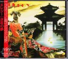 Elegy Labyrinth Of Dreams 1996 Japan CD With Obi VICP-2138 Hard to Find Rare