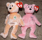 Ty Beanie Babies set of Mum & Darest Mother's Day themed bears