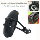 1pc 12-18 Inch Universal Motorcycle Rear Wheel Fender Bracket Mudguard Protector