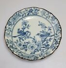 A Qing Dynasty Blue  White Foliate Dish Decorated With Birds  Blossoms