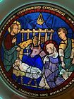 1989 NATIVITY SCENE US Historical Society Stained Glass Christmas Plate No1230