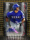 Joey Gallo Rookie Cards and Key Prospect Cards Guide 27